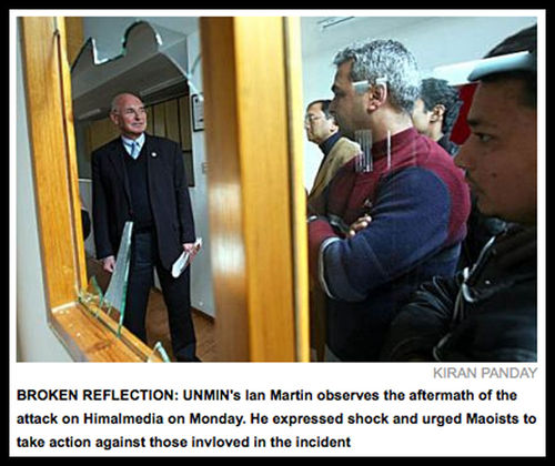 UN inspects offices