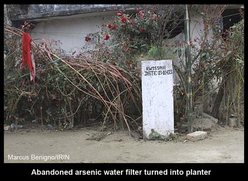 07-Abandoned arsenic water filter