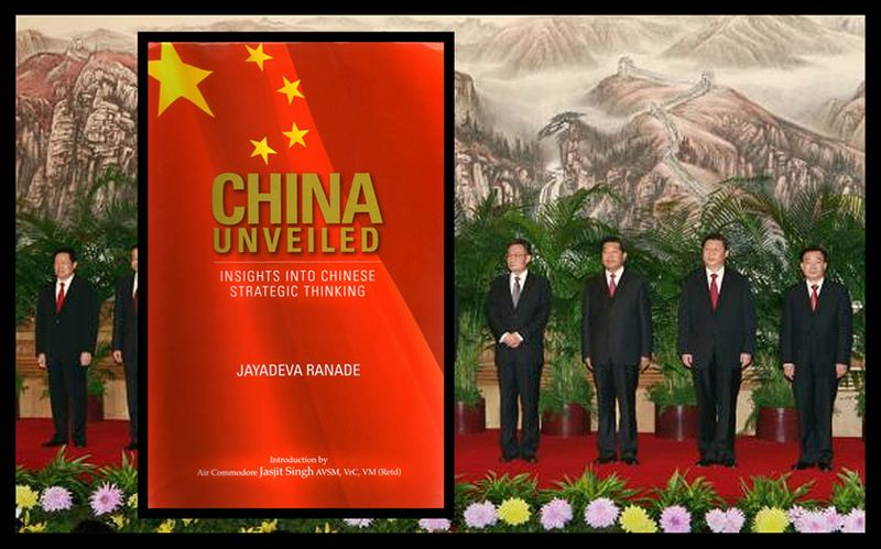 -cover-China Unveiled