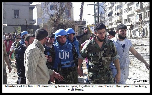 UN peacekeepers in Syria
