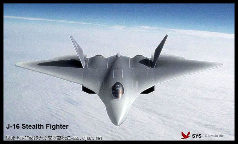 8-J-16 stealth fighter